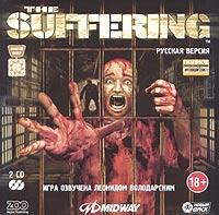 SufferingJEWEL.jpg